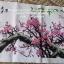 แจกันดอกไม้ คลอสติสพิมพ์ลาย thumbnail 16