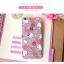 เคสลายคิตตี้ Kitty (เคสยาง) - iPhone6+ thumbnail 4