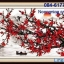 กิ่งดอกสีแดง ชุดปักครอสติช พิมพ์ลาย งานฝีมือ thumbnail 1