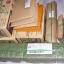 ม้ายูนิคอร์น3D ครอสติสพิมพ์ลาย thumbnail 24
