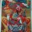 หมู้บ้านริมธาร ครอสติสคริสตัล Diamond painting ภาพติดเพชร งานฝีมือ DIY thumbnail 7
