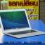 MacBook Air 13-inch C2D 1.86GHz.SSD 256GB Late 2010 สภาพสวยกริ๊บๆ น่าใช้สุดๆ จัดไป 17,900 บาท thumbnail 2