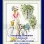 bycicle girl ครอสติสจีนพิมพ์ลาย thumbnail 1