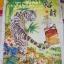 แจกันดอกบัว ครอสติสจีน thumbnail 7