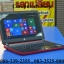 HP Pavillion 14-V222TX Core i5-5200U ,GeForce 840M สภาพสวยกริ๊บๆ อุปกรณ์ครบกล่อง สีแดงจี๊ดจ๊าด ปกศ.19/02/2016 จัดไป 15,900 บาท thumbnail 3