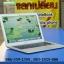 MacBook Air 13-inch Core i5-4260U 1.4GHz. SSD 256GB Mid 2013 สภาพสวยๆ แรงสวย SSD เยอะ น้ำหนักเบา แบตดี มาจัดให้ 26,900 บาท thumbnail 2