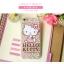 เคสลายคิตตี้ Kitty (เคสยาง) - iPhone6+ thumbnail 9