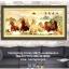 เด็กจีนเงินไหลนองทองไหลมา ครอสติสจีนพิมพ์ลาย thumbnail 50