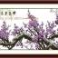 ต้นไม้ดอกม่วง ชุดปักครอสติช พิมพ์ลาย งานฝีมือ thumbnail 1