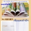 แจกันดอกไม้ คลอสติสพิมพ์ลาย thumbnail 5