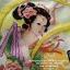 ลีลาวดีสีชมพู ชุดปักครอสติช พิมพ์ลาย งานฝีมือ thumbnail 2