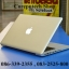 MacBook Pro 13-inch Core i5 2.5GHz.Mid 2012 สภาพสวย รุ่นยอดนิยม แรงระดับ Core i5 แบตดีน่าใช้งาน จัดไป 21,900 บาท thumbnail 6