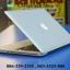 MacBook Pro 13-inch Core i5 2.4. Late 2011 สภาพสวยๆ 95 เปอร์ แรงจัดน่าใช้ ราคาชิล จัดไป 19,900 บาท thumbnail 4