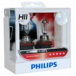 หลอดไฟอัพเกรด H11 Philips X-tream Vision 100%