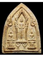 พระผงสามพี่น้อง ปี๒๕๓๗..ลป.หลิว วัดไร่แตงทอง