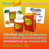 VitacelGold สุดยอดผลิตภัณฑ์เสริมอาหาร ไวต้าเซลโกลด์ ทีคนไทยทุกคนมิอาจปฏิเสธได้