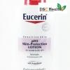 Eucerin pH5 Lotion 400ml