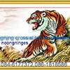 เสือคำราม มงคล ครอสติชจีน พิมพ์ลาย