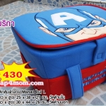 ตะกร้าพลาสติกหุ้มผ้า Marvel ลาย Captain America DAG309-005