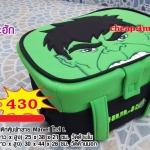 ตะกร้าพลาสติกหุ้มผ้าไซส์ L Marvel ลาย HULK DAG309-007