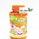 Maxxlife Veggie Gummy Vitamin C