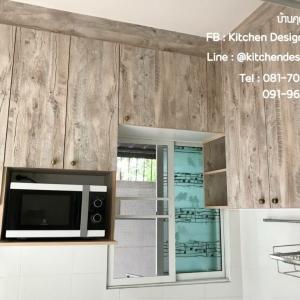 Woody Loft Kitchen (ชุดครัวบิวท์อินสไตล์ลอฟท์)