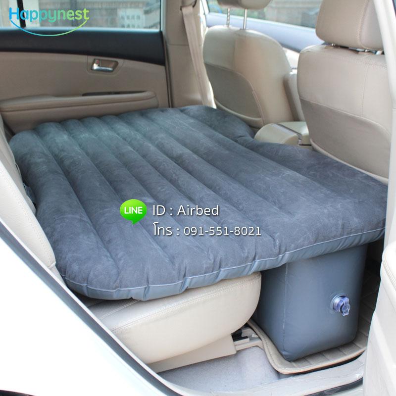 ราคาถูก ขายที่นอนเป่าลมในรถ ที่นอนในรถ  มีสีและแบบให้เลือกเยอะที่สุด