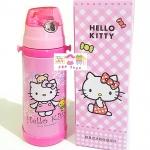 กระติกน้ำเก็บความร้อน-เย็นลาย Hello Kitty