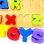 ของเล่นเสริมพัฒนาการ ของเล่นไม้ ชุดกระดานนูน A-Z thumbnail 4