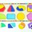 ของเล่นเสริมพัฒนาการ ของเล่น ของเล่นไม้ จิ๊กซอว์ไม้รูปทรงเรขาคณิต 8 ชนิด thumbnail 1