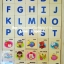 บล็อคสอนภาษาอังกฤษ ตัวเลข รูปทรงและเครื่องหมาย 105 ชิ้น thumbnail 1