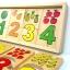 ของเล่นเสริมพัฒนาการ ของเล่นไม้ จับคู่ภาพกับตัวเลข thumbnail 3