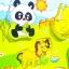 บล็อคไม้จิ๊กซอว์สัตว์ 8 ชนิด + กระดานนูนลายสัตว์ thumbnail 5