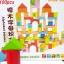 บล็อคไม้สร้างเมือง 100 ชิ้น ลายสอนA-Z thumbnail 6