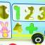 รถบัสล้อเเล่นได้จริง พร้อมค้อนทุบเเละบอล 3 สี เเละหยอดบล็อกเลข 1-9 ตัวนี้ thumbnail 2