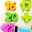 กระดานไม้ฝึกนับเลขพร้อมบล็อคตัวเลขสีสายรุ้ง ขาตั้งกระดาน ถอดเข้า-ออกได้ thumbnail 2