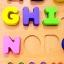 ของเล่นเสริมพัฒนาการ ของเล่นไม้ ชุดกระดานนูน A-Z thumbnail 2