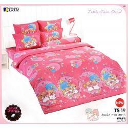 ชุดเครื่องนอน ผ้าปูที่นอน ลายลิตเติ้ลทวินสตาร์ TS19