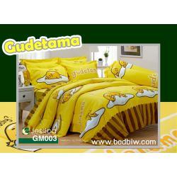 ชุดเครื่องนอน ผ้าปูที่นอน ลายการ์ตูนกุเดทามะ ไข่ขี้เกียจ GM003