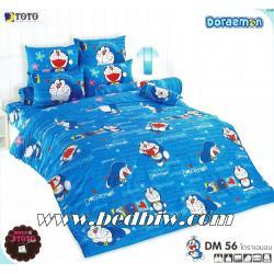 ชุดเครื่องนอนtoto ชุดผ้าปูที่นอนtoto ลายการ์ตูน โดเรมอน DM56