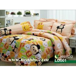 ชุดเครื่องนอน ผ้าปูที่นอน Jessica ลายการ์ตูน ซูมซูม รหัส LD001