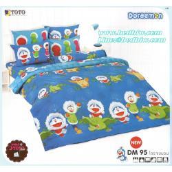 ชุดเครื่องนอน ผ้าปูที่นอน ลายโดเรม่อน DM95