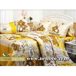 ชุดเครื่องนอน ผ้าปูที่นอน ลายการ์ตูน ริลัคคุมะ รุ่น RKC004