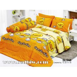 ชุดเครื่องนอน ผ้าปูที่นอน ลายการ์ตูน เป็ดเหลืองคาโมะ รหัส SL516 สำเนา