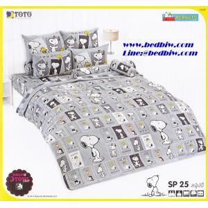 ชุดเครื่องนอน ผ้าปูที่นอน ลาย สนู๊ปปี้ การ์ตูนลิขสิทธิ์ ดิสนีย์ รหัส SP25