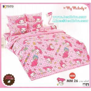 ชุดเครื่องนอน ผ้าปูที่นอน ลายมายเมโลดี้ MM26