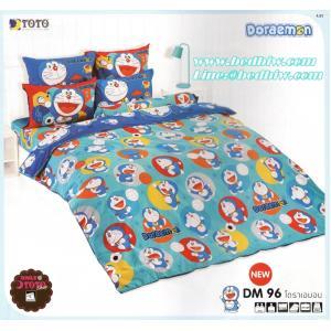 ชุดเครื่องนอน ผ้าปูที่นอน ลายโดเรม่อน DM96