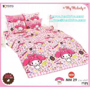 ชุดเครื่องนอน ผ้าปูที่นอน ลายการ์ตูนมายเมโลดี้ MM29