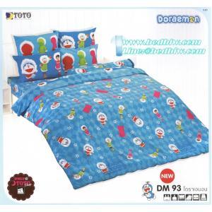 ชุดเครื่องนอน ผ้าปูที่นอน ลายโดเรม่อน DM93