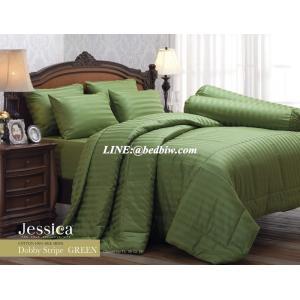 ชุดเครื่องนอน JESSICA เนื้อผ้า Cotton 100% สีเขียว Green